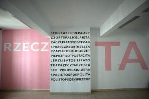 Mural 2018 MS-21